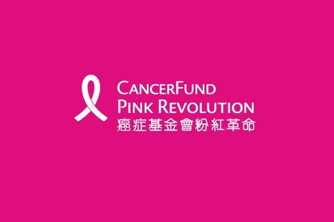 pink revolution logo