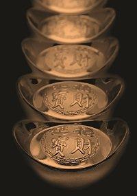 yuan boa