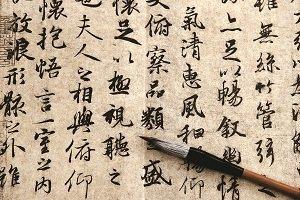 caligraphy2