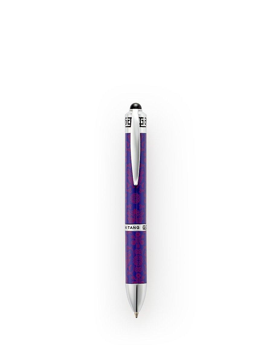 Double Fish Mini Pen
